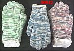 Masonry Contractors Cotton/Poly Knit Work Gloves (12 Pack)